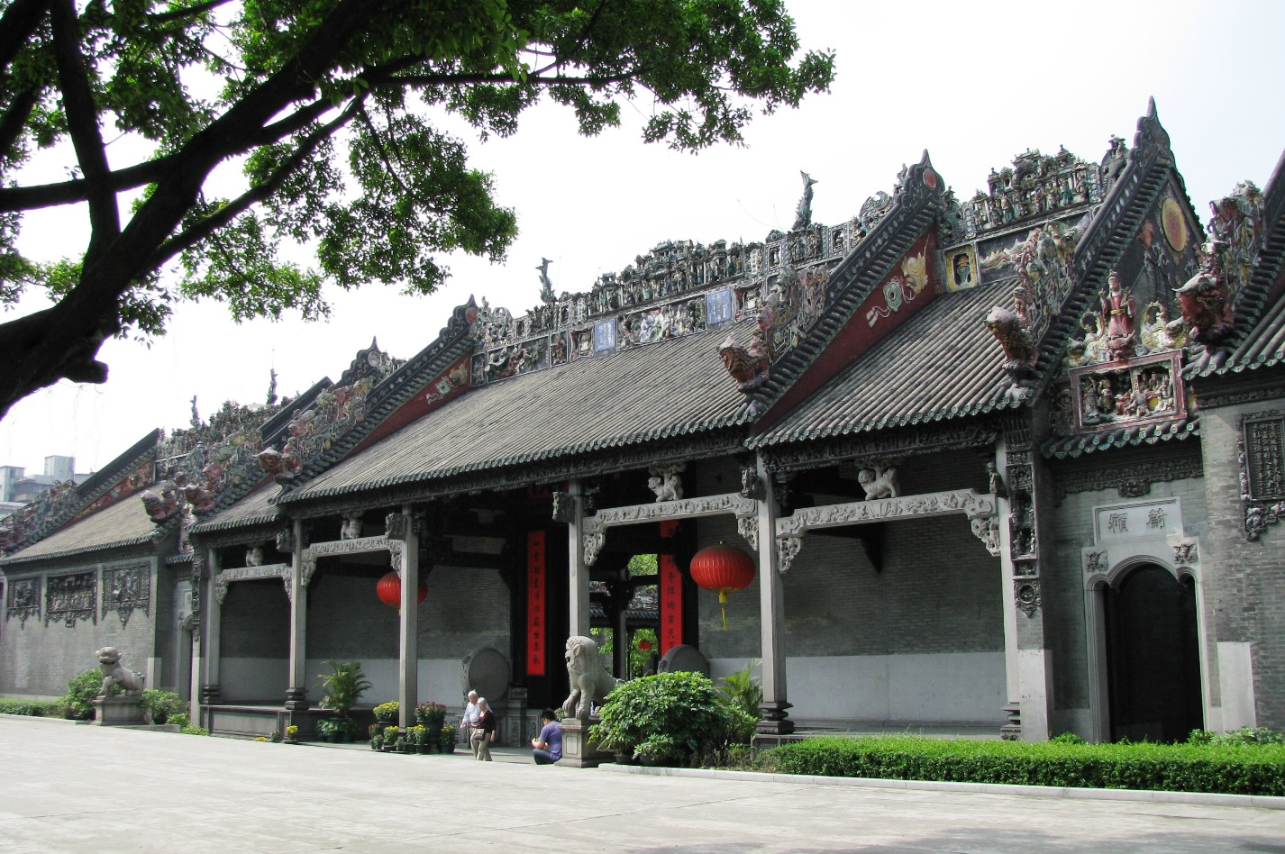 The_Chen_Clan's_Academy
